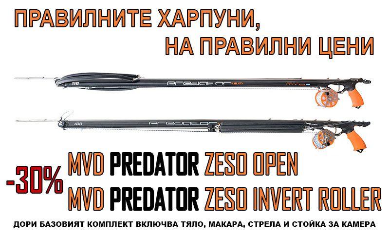 MVD PRedator Zeso