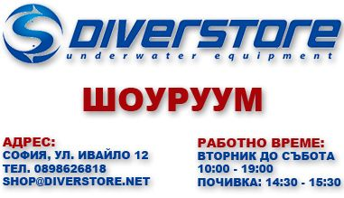 DIVERSTORE SHOWROOM